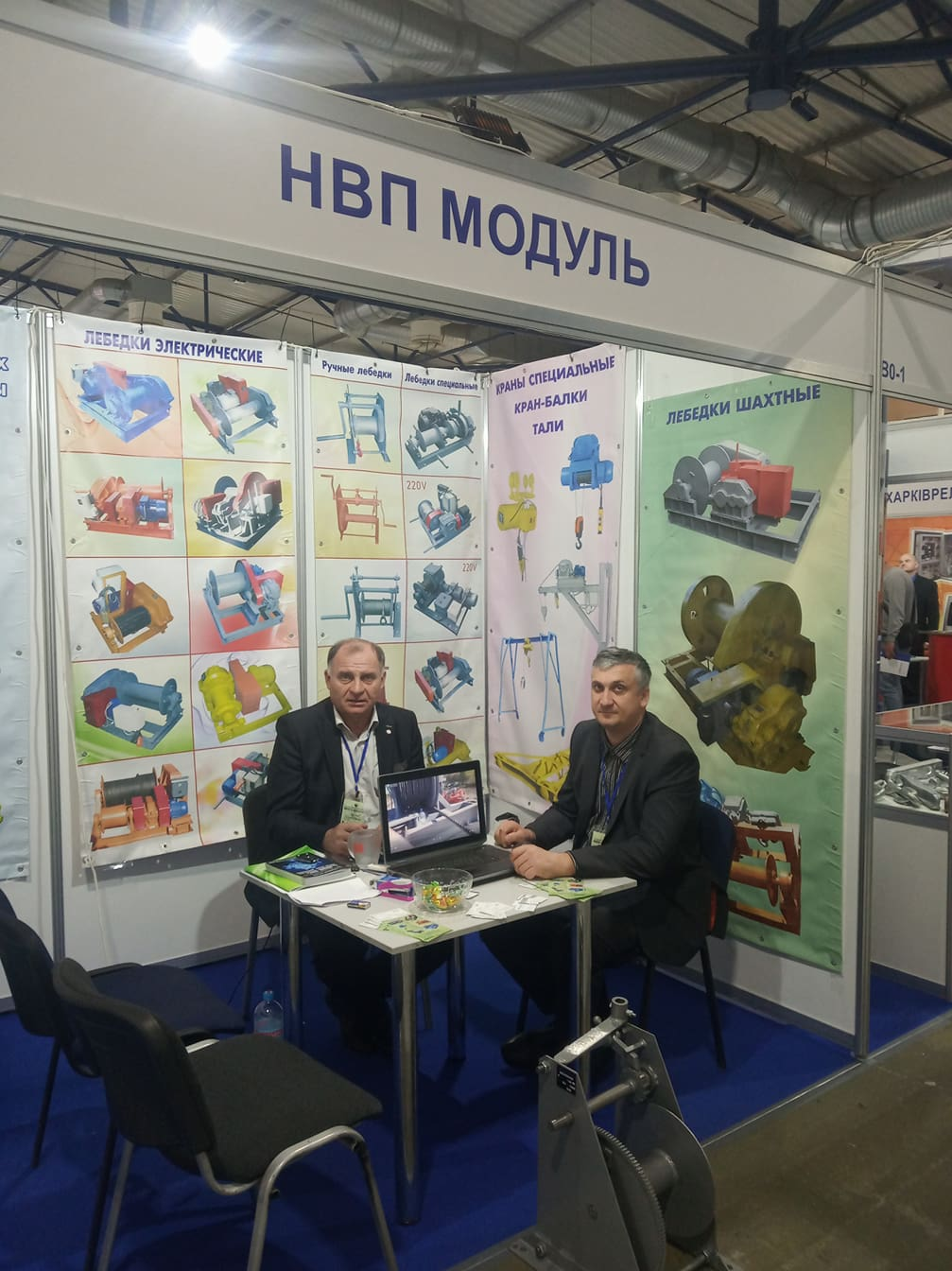 "ІV International Specialized Exhibition ""MINING & MINERALS EXPO 2019"""